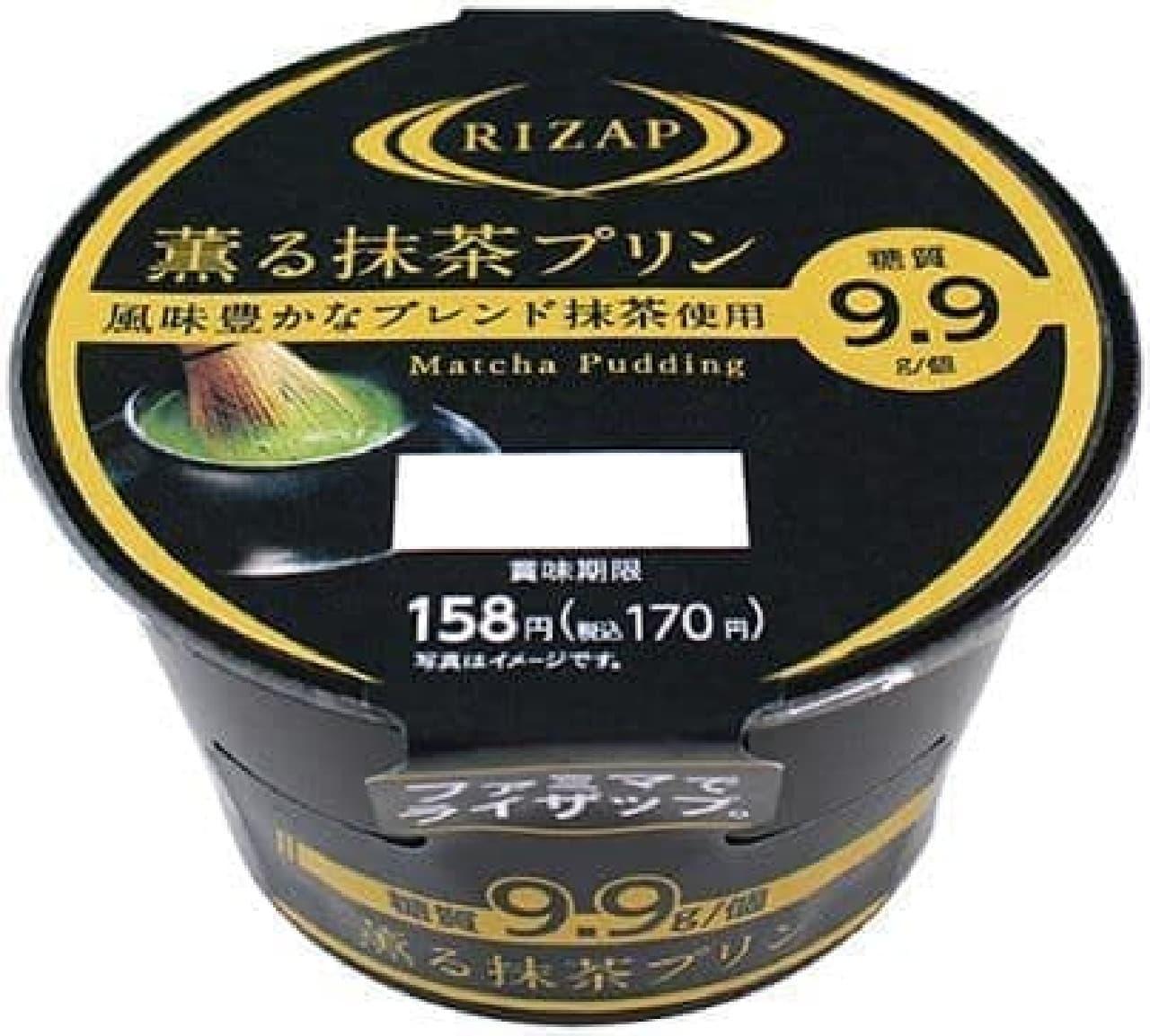 ファミリーマート「RIZAP 薫る抹茶プリン」