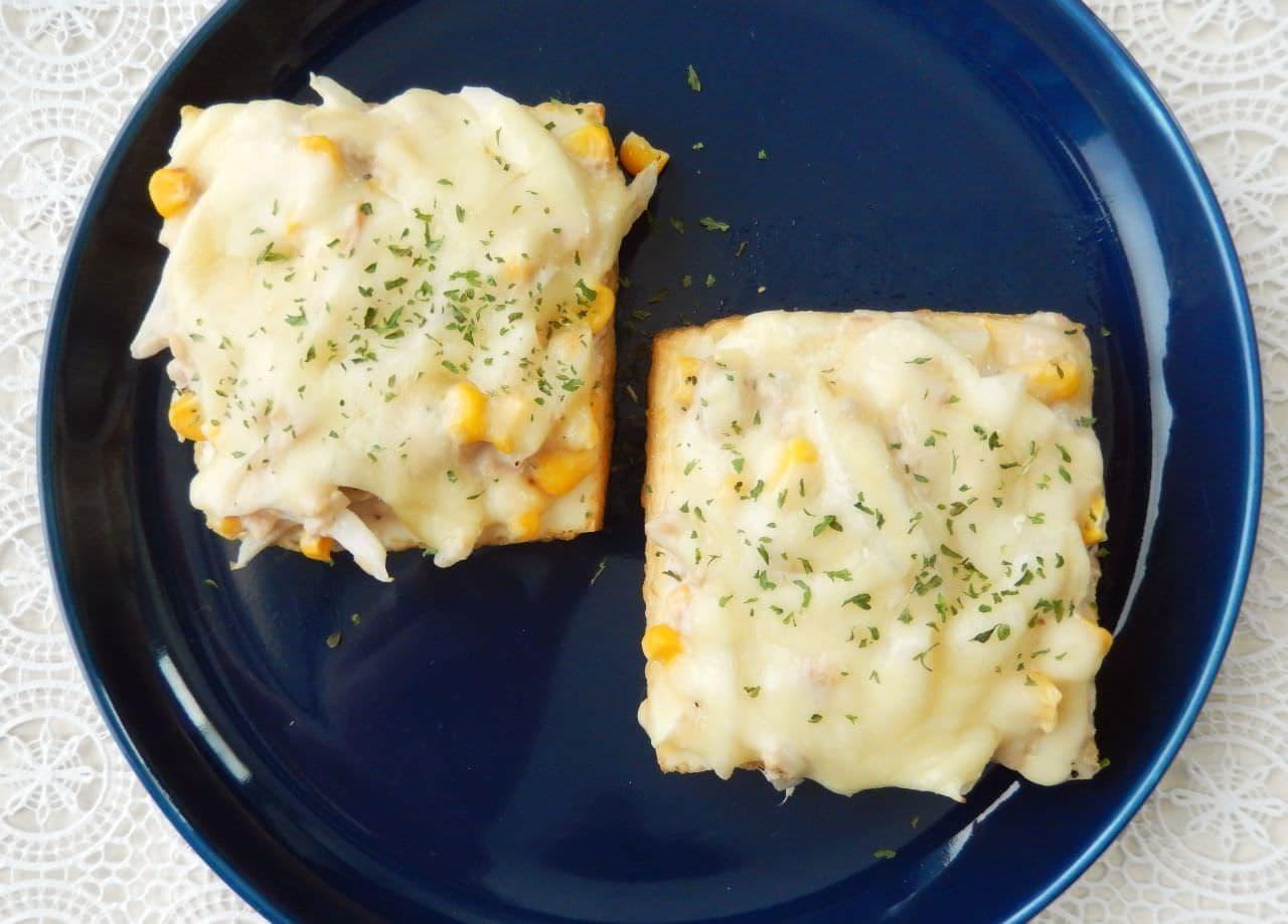 「厚揚げピザ」の簡単レシピ