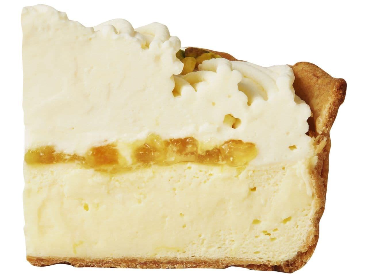 パブロ「レモンカスタードのチーズタルト」