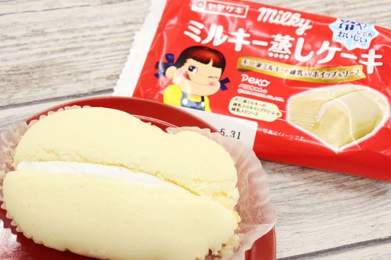 山崎製パン「ミルキー蒸しケーキ」