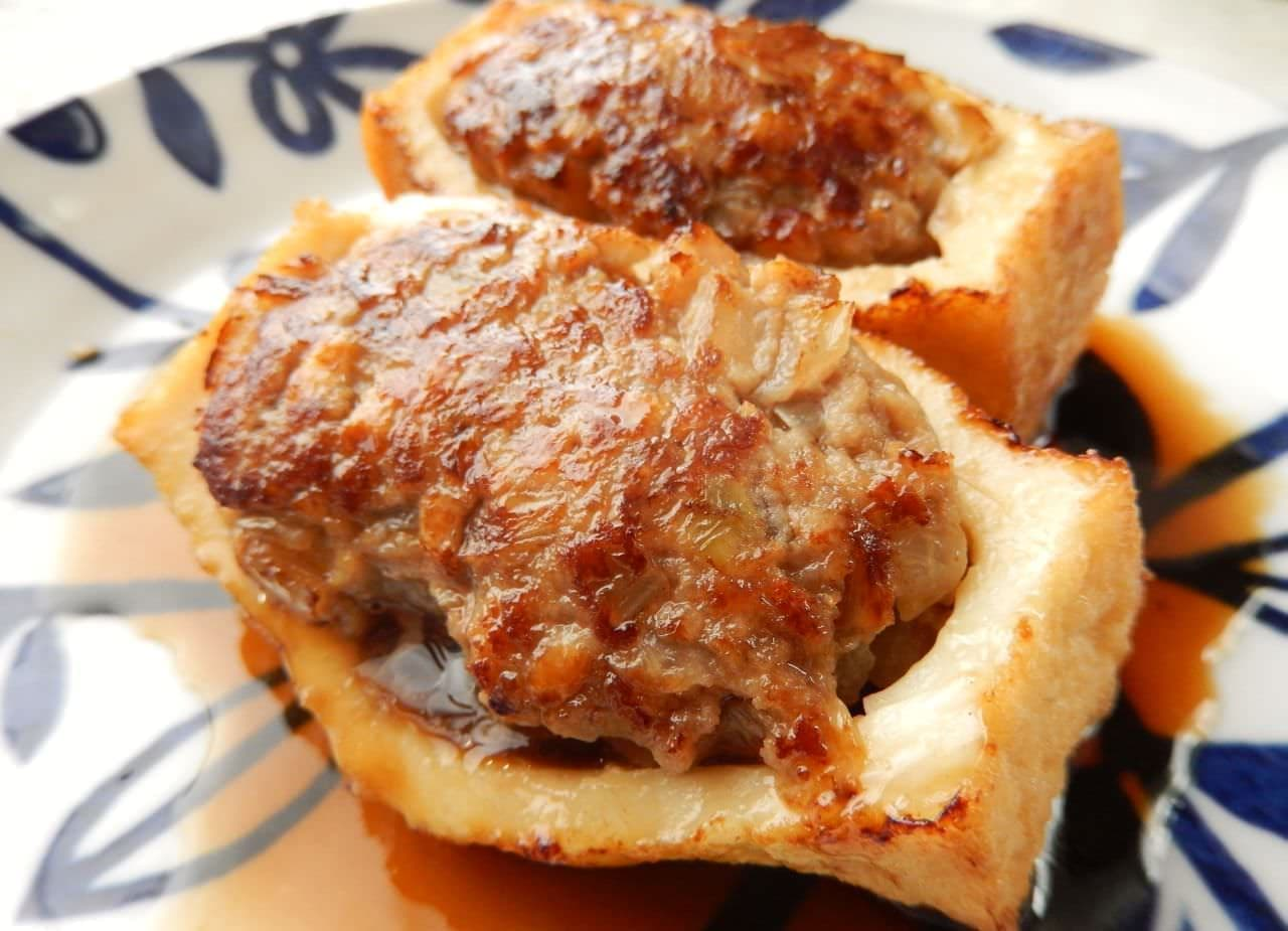 「厚揚げの肉詰め」のレシピ