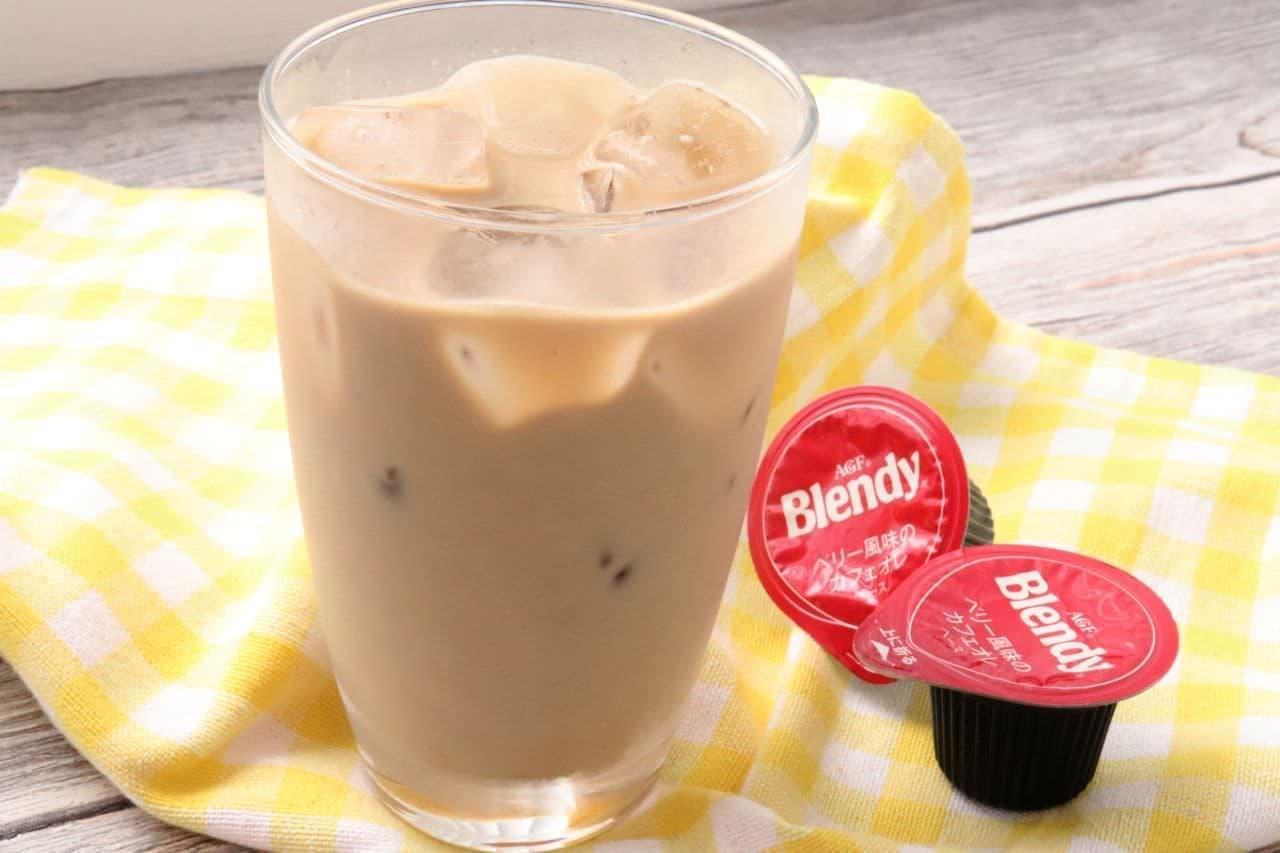 ブレンディ「ポーションコーヒー ベリー風味のカフェオレベース」