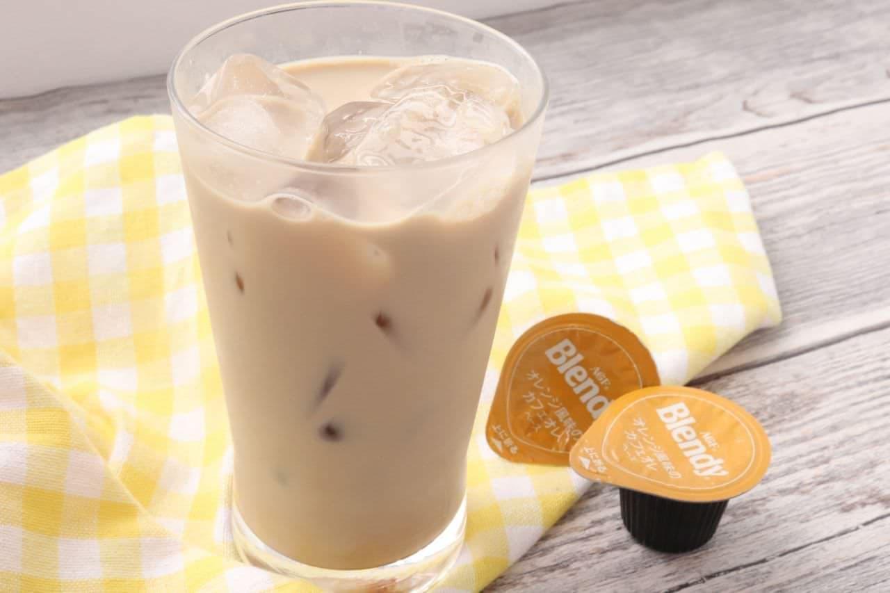 ブレンディ「ポーションコーヒー オレンジ風味のカフェオレベース」