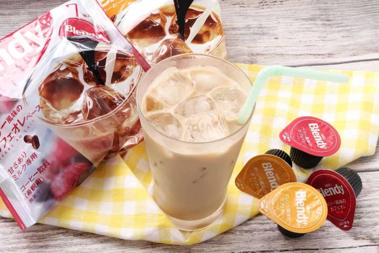ブレンディの夏限定ポーションコーヒー