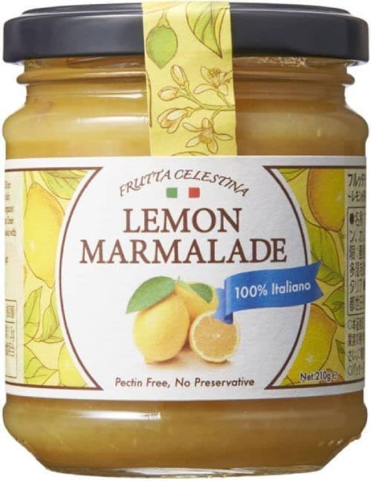 カルディにレモンの新商品