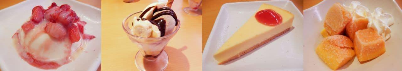 スシローのデザート食べ比べ