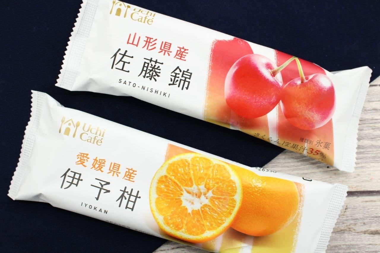 ローソン「ウチカフェ 日本のフルーツ」アイスシリーズ