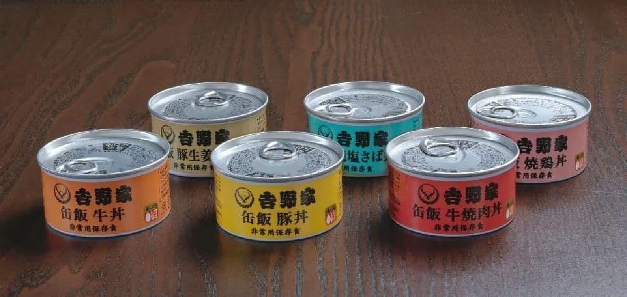 吉野家、初の非常用保存食「缶飯(かんめし)」シリーズ