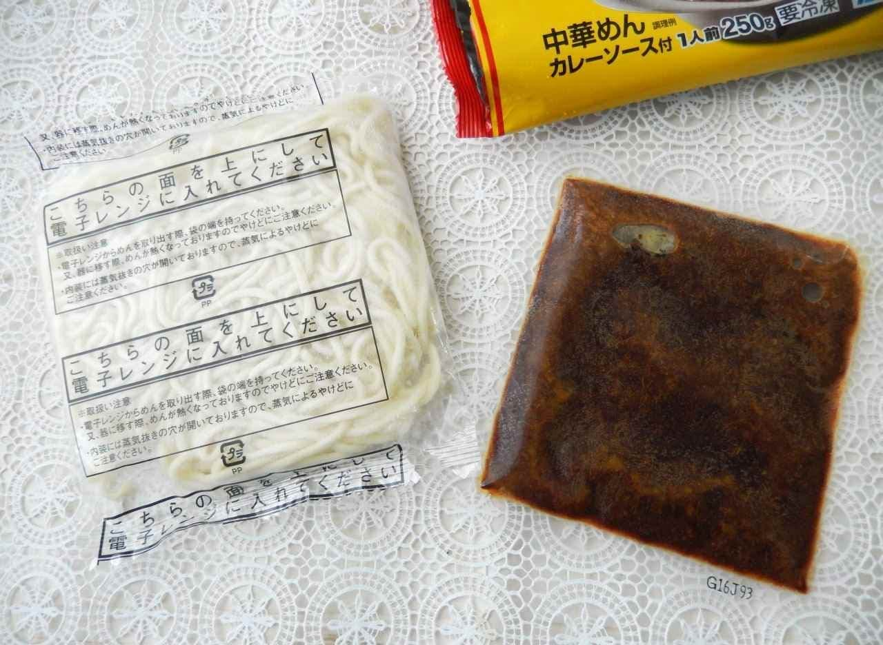 冷凍食品「ゴーゴーカレー カレーまぜそば」
