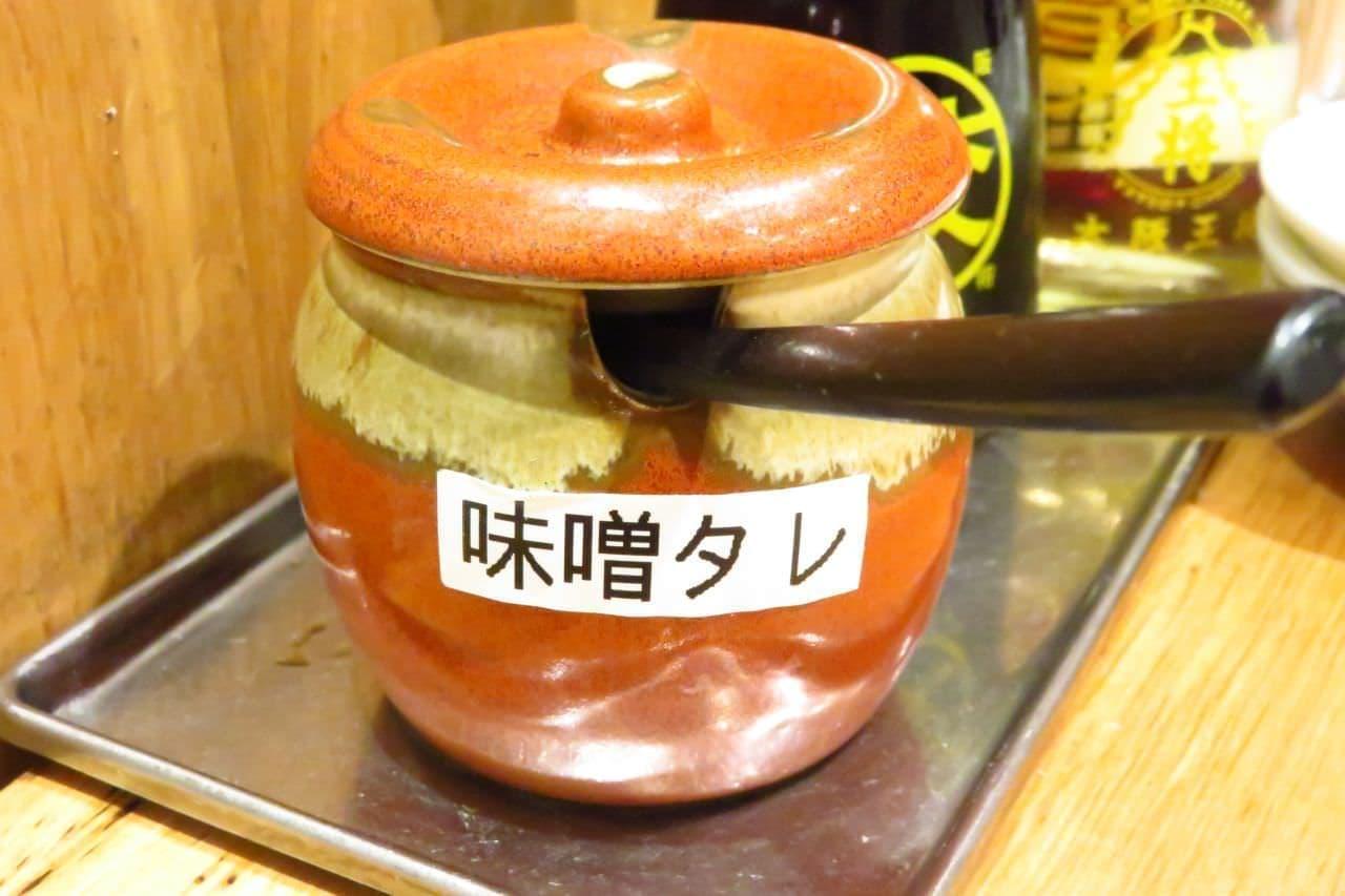 中華チェーン「大阪王将」の味噌だれ
