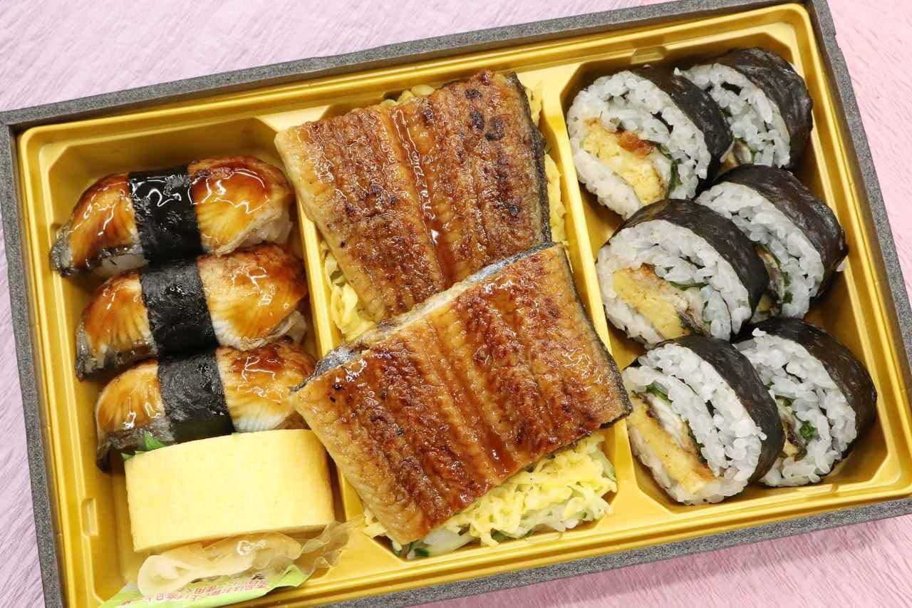 イトーヨーカドー「うなぎづくし寿司詰合せ」