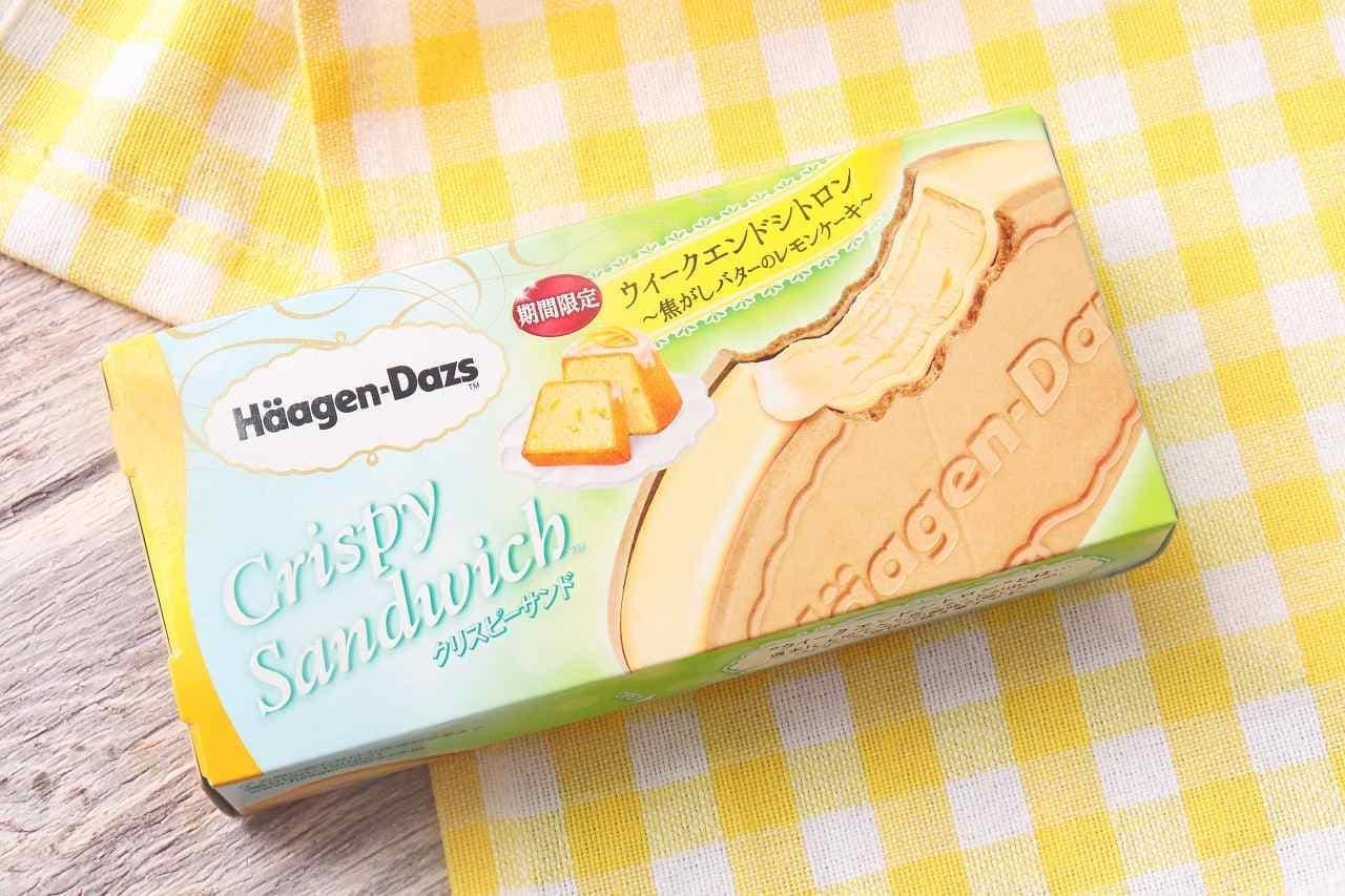 ハーゲンダッツクリスピーサンド「ウィークエンドシトロン ~焦がしバターのレモンケーキ~」