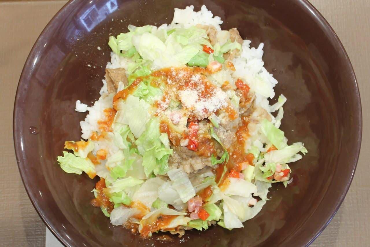 すき家「辛口トマレタ牛丼」