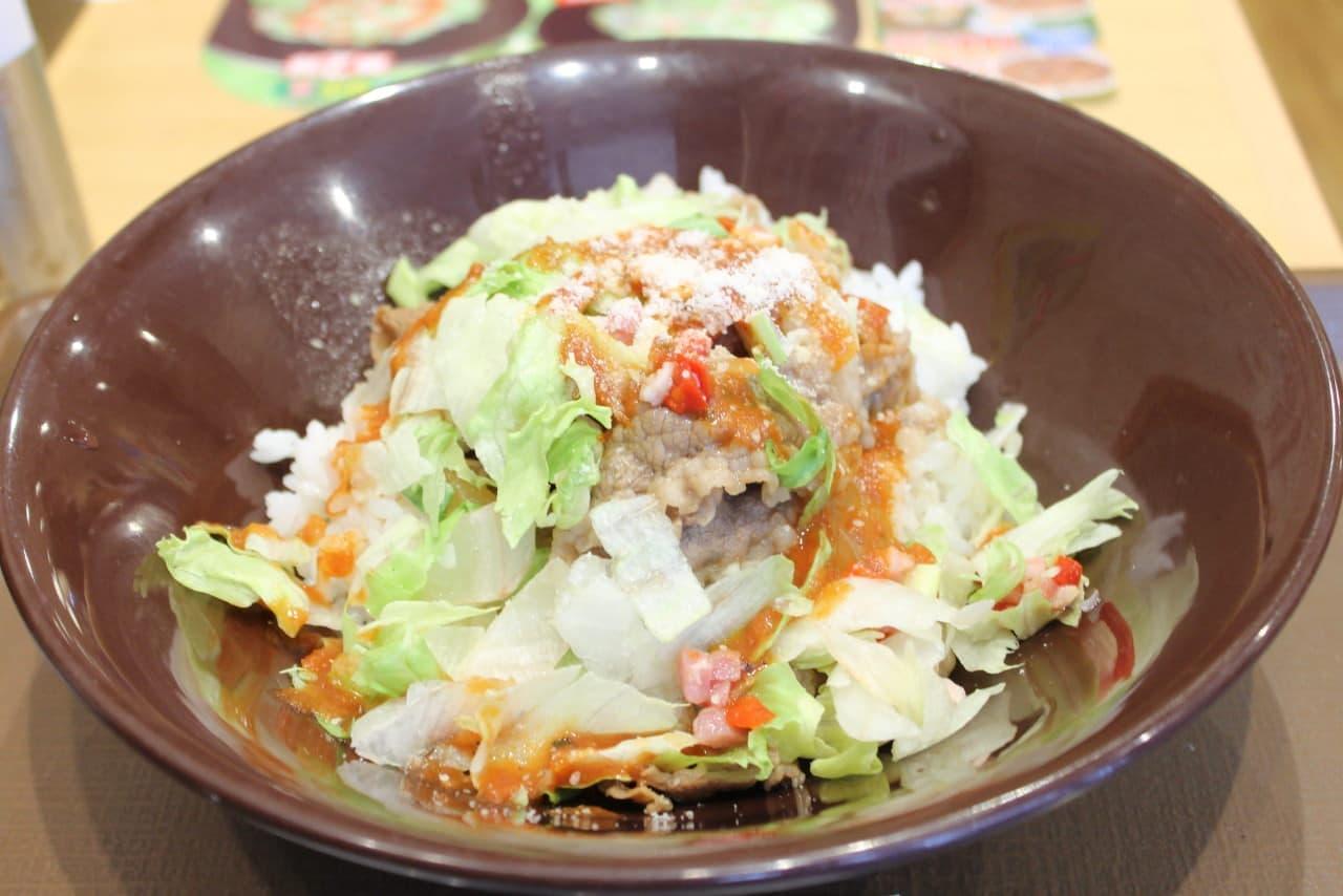 すき家「辛口トマレタ牛丼」食べた!