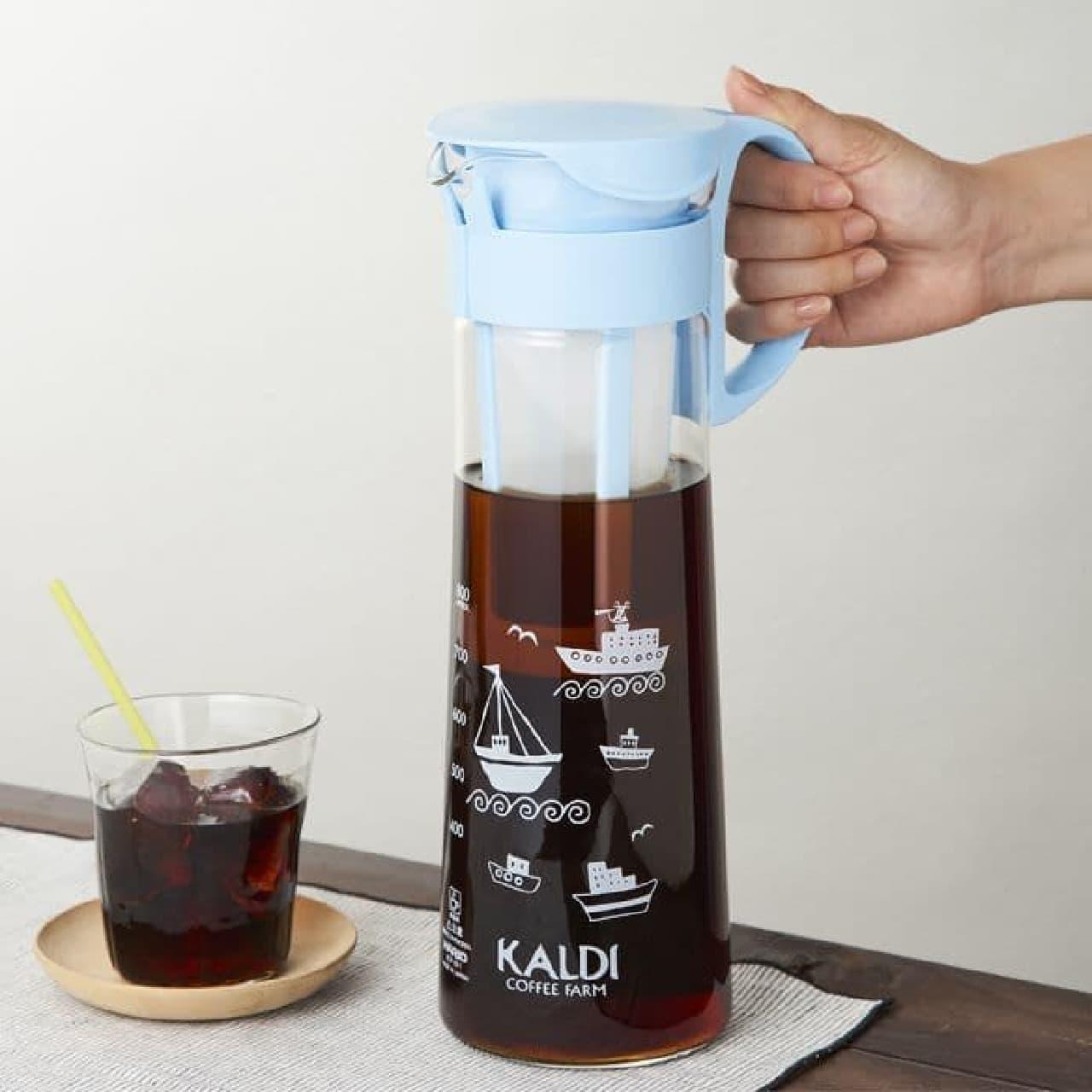カルディ「水出しコーヒーセット」