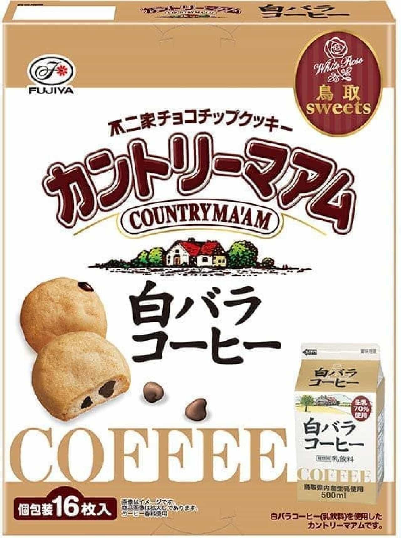 カントリーマアム(白バラコーヒー)