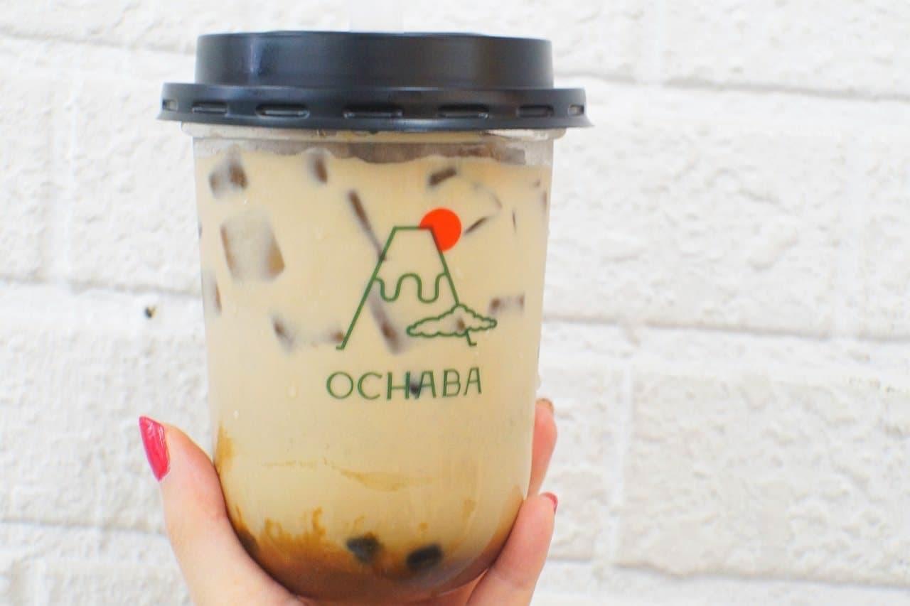 オチャバ「ほうじ茶黒蜜きなこロイヤルミルクティー」