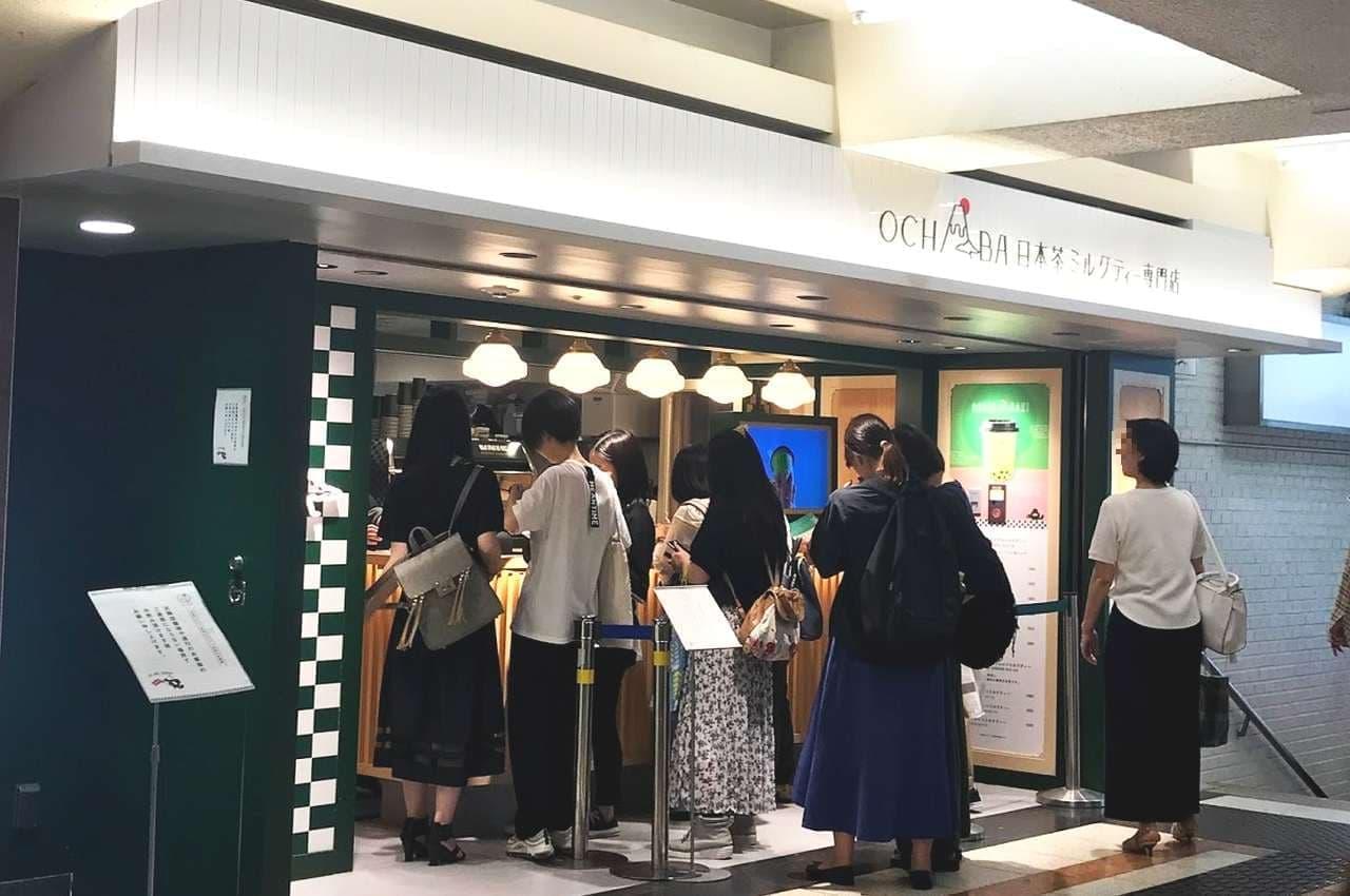 日本茶ミルクティー専門店「オチャバ」