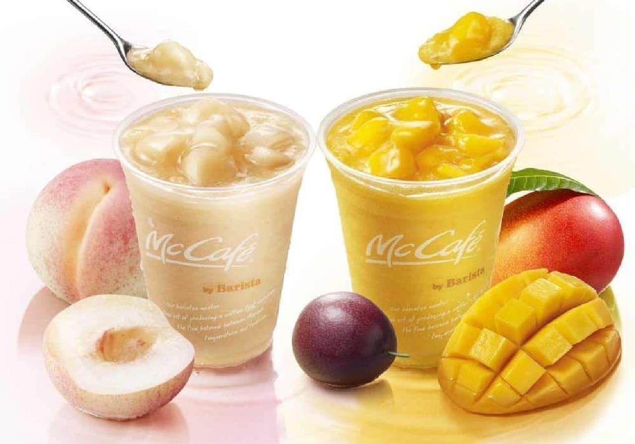 マックカフェに「桃のスムージー」と「マンゴー&パッションフルーツスムージー」