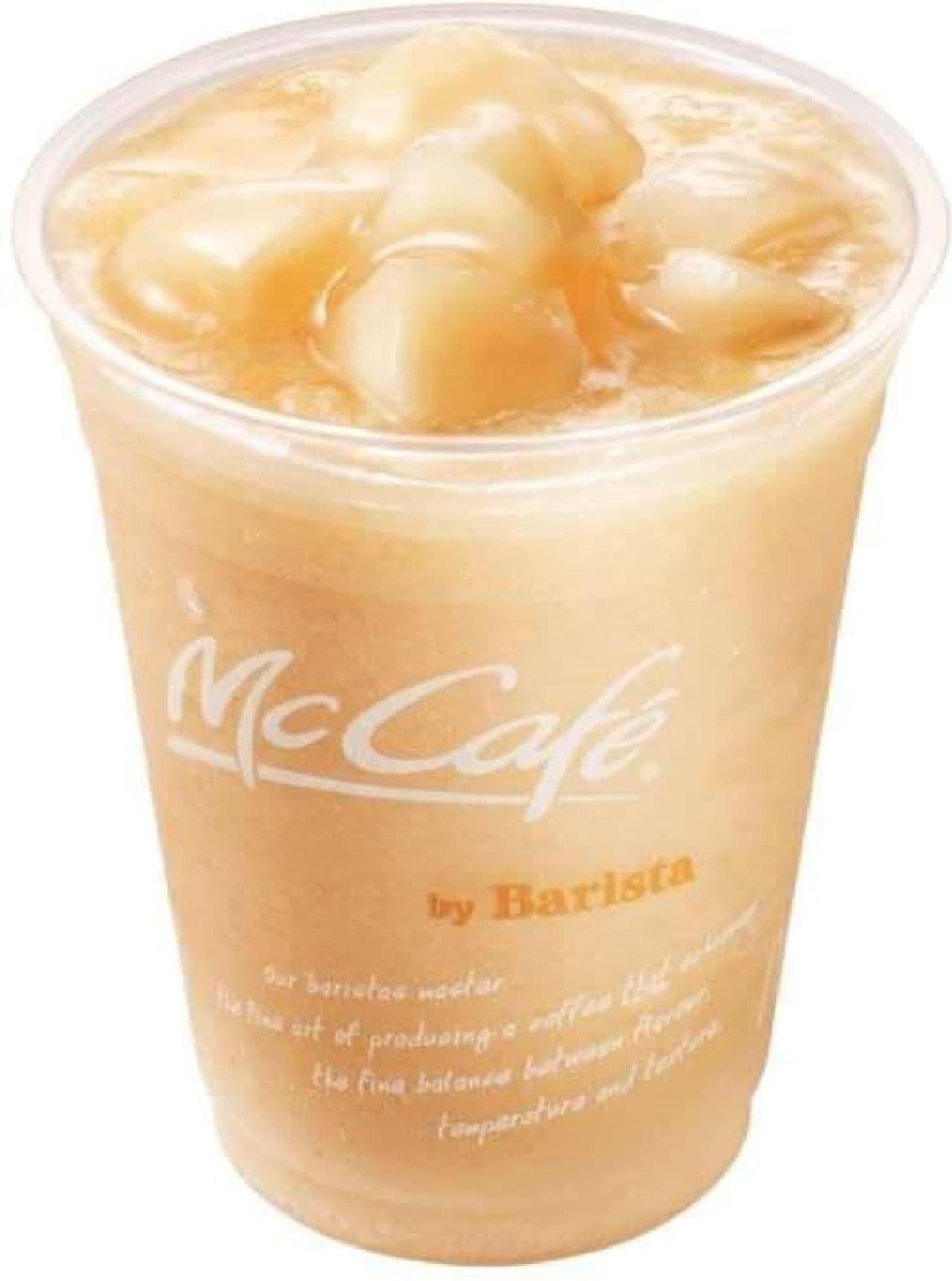 マックカフェ「桃のスムージー」