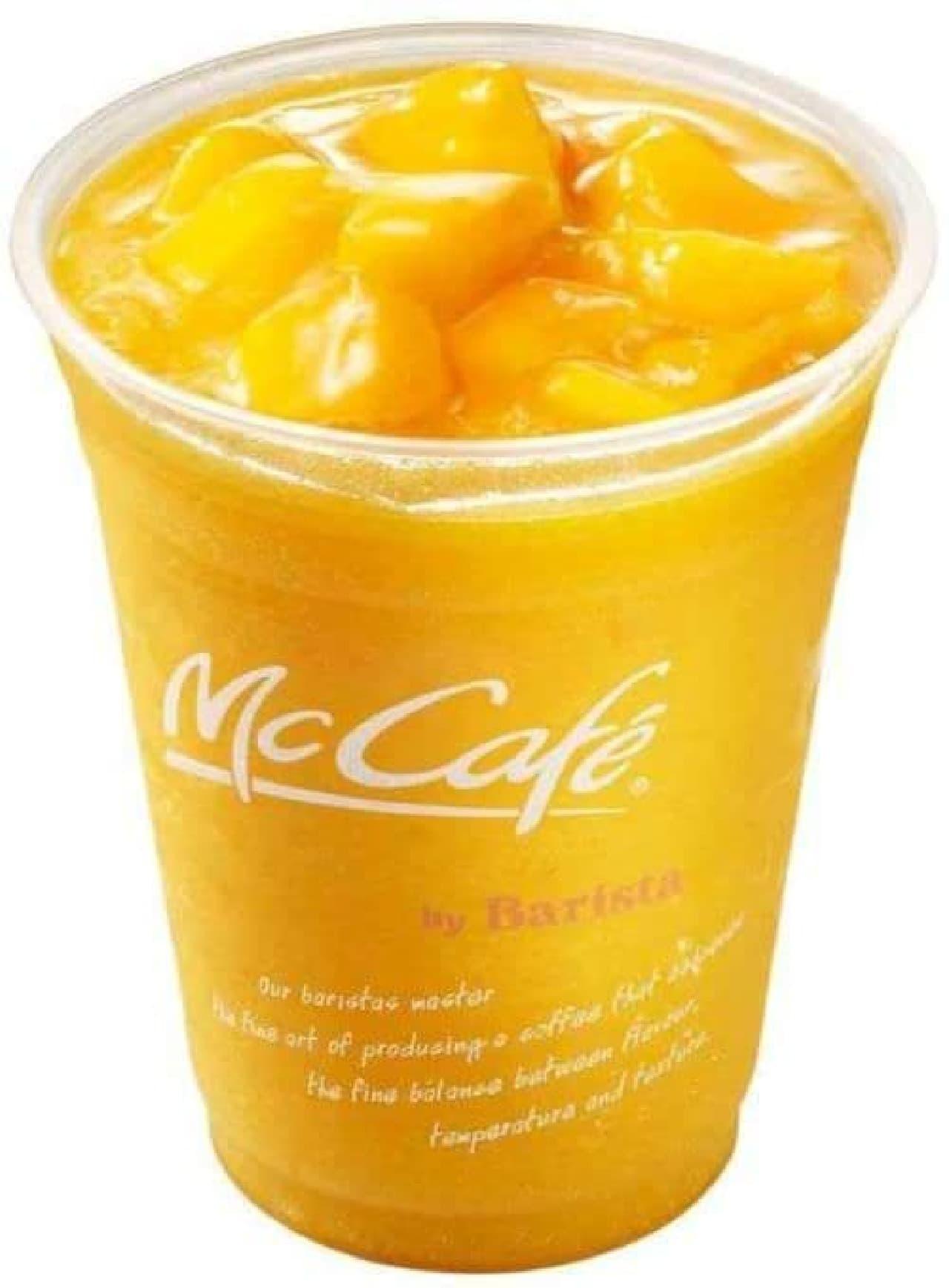 マックカフェ「マンゴー&パッションフルーツスムージー」