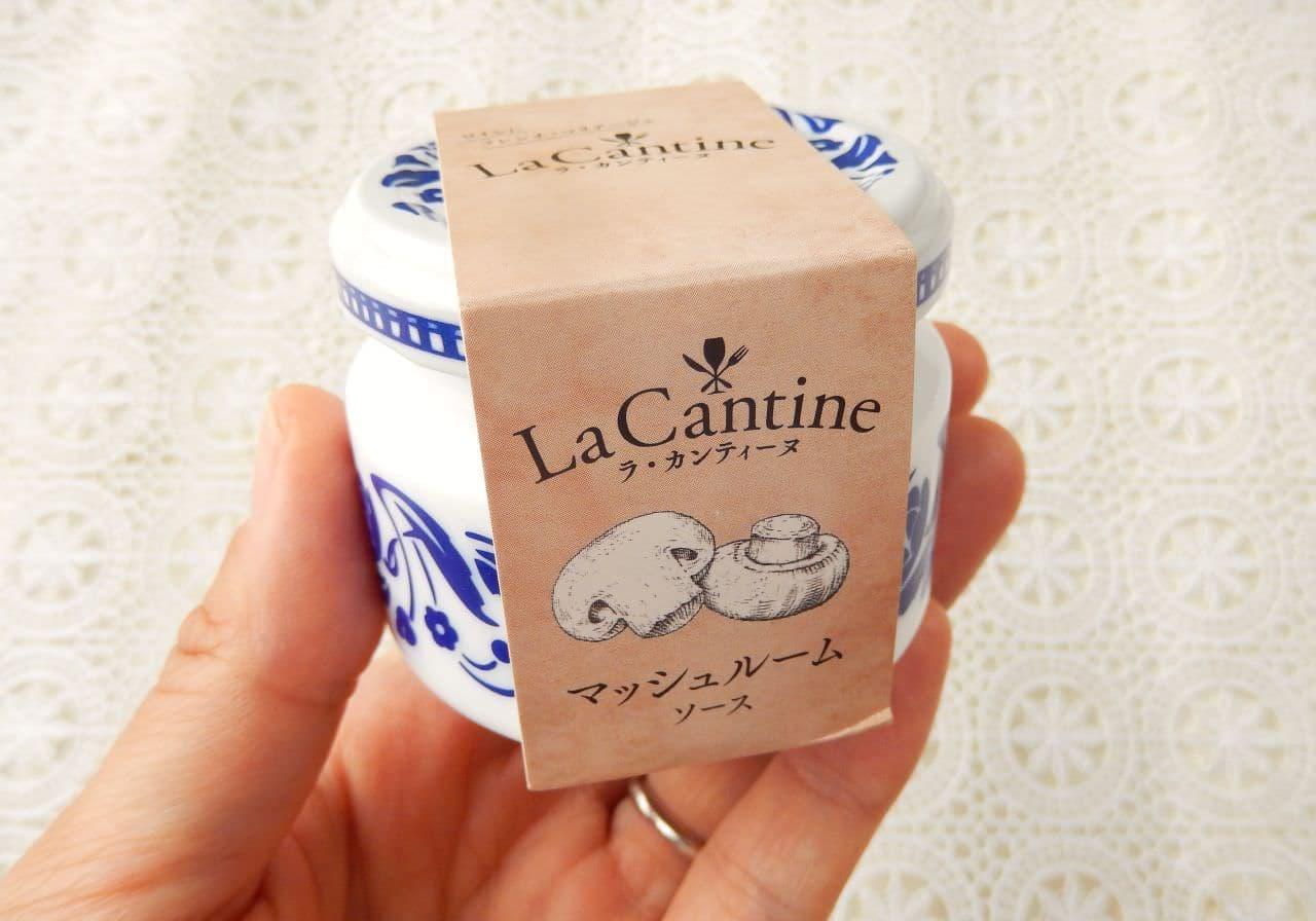 ラ・カンティーヌのマッシュルームソース