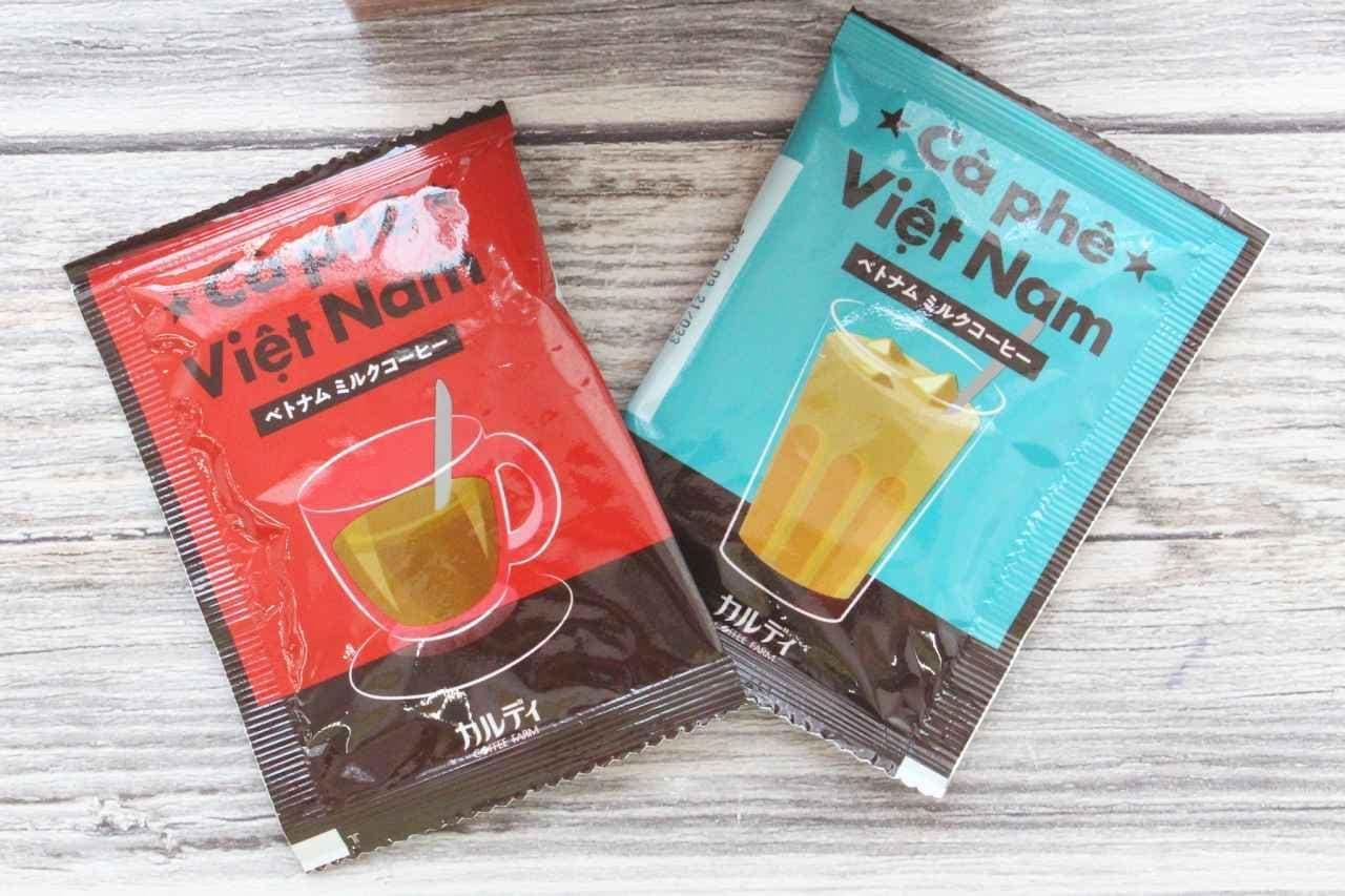 カルディコーヒーファーム「ベトナムミルクコーヒー」