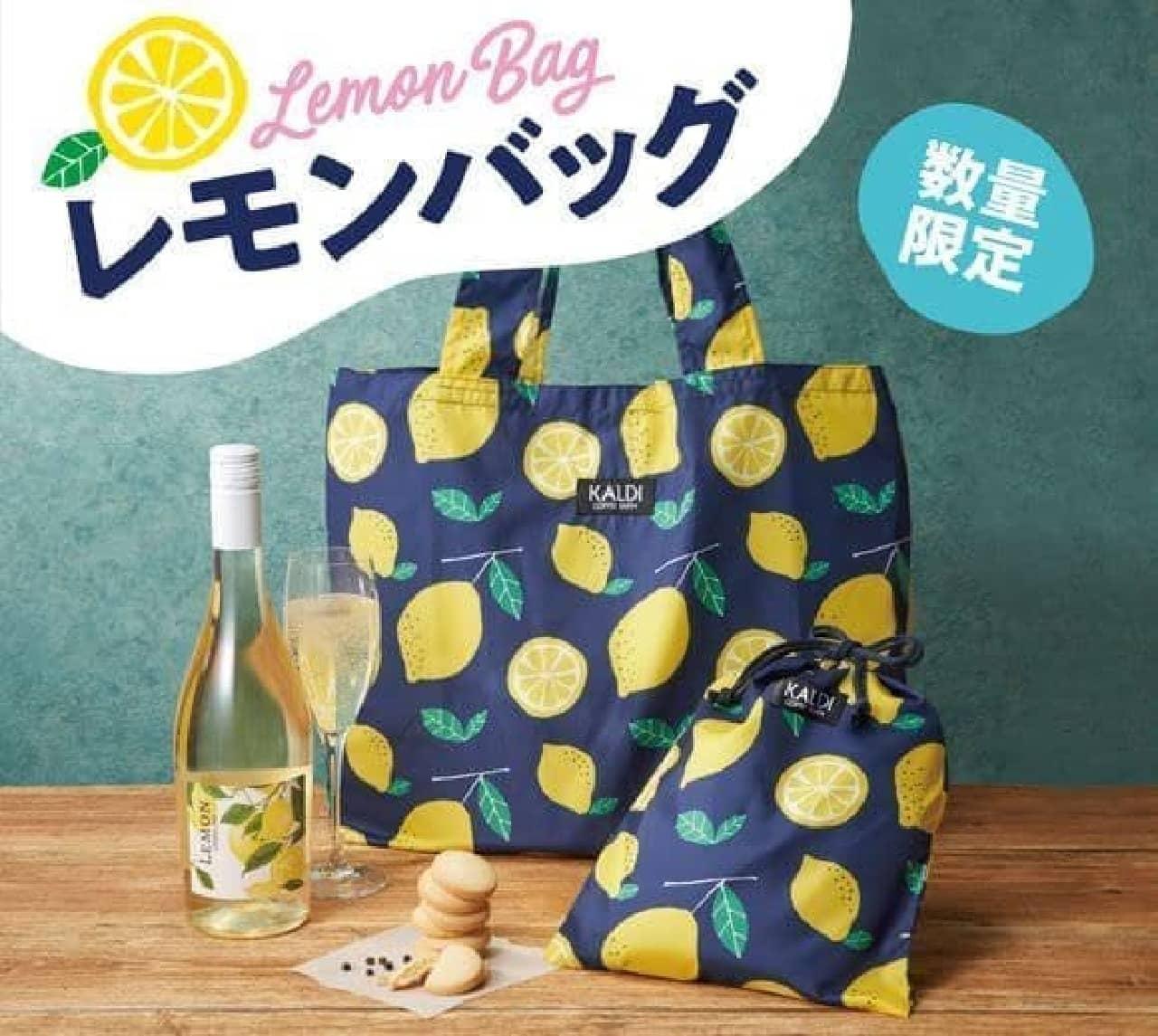 カルディ「レモンバッグ」
