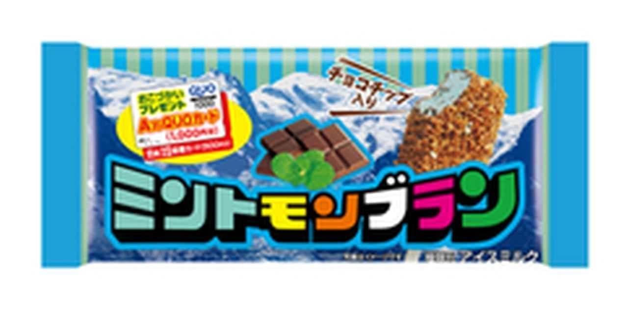 竹下製菓「ミントモンブラン」