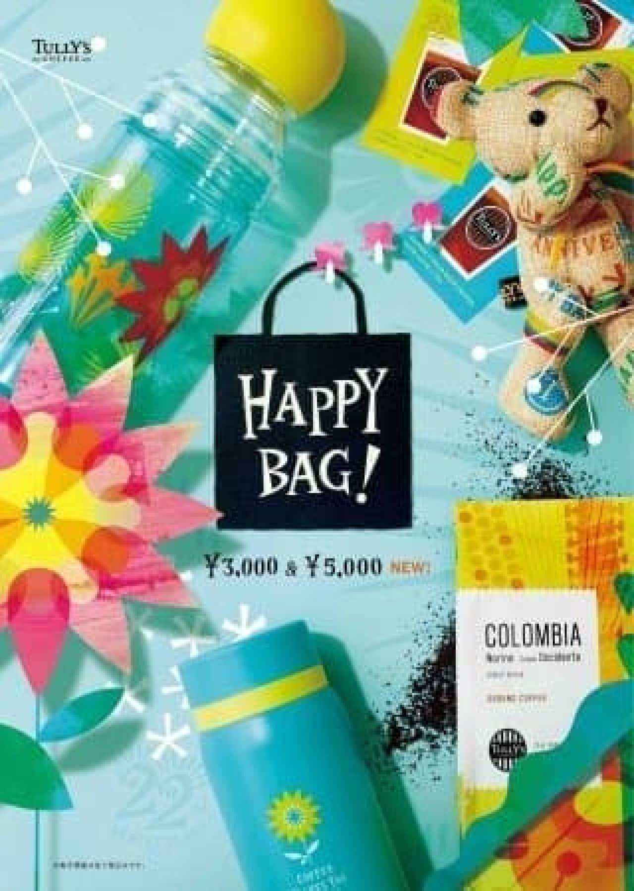 タリーズコーヒー「22nd Anniversary Happy Bag」