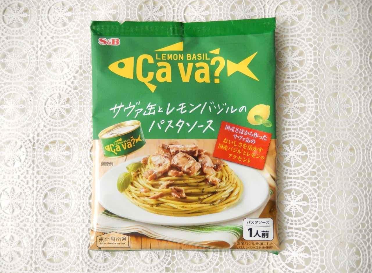 「Cava(サヴァ)?缶」とコラボしたパスタ―ソース