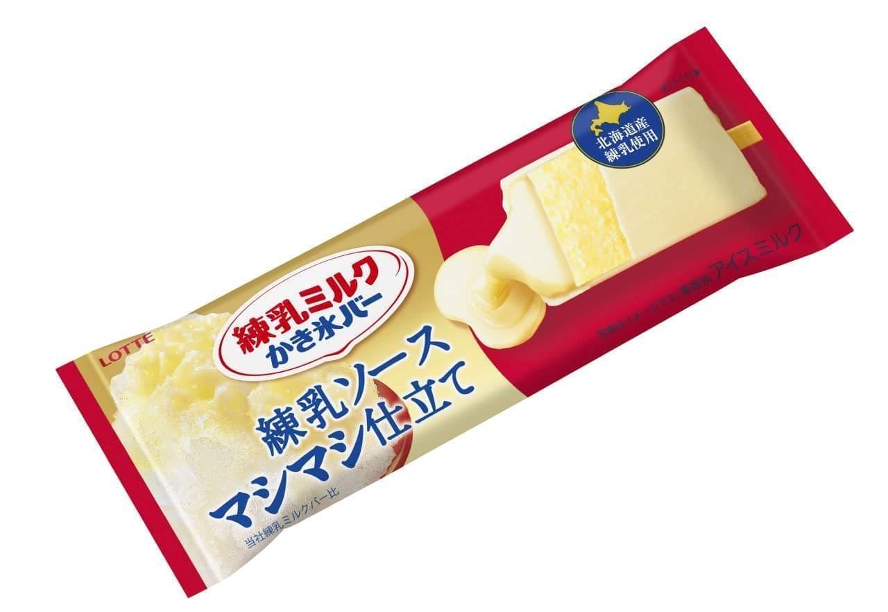 『練乳』シリーズから「練乳ミルクかき氷バー」