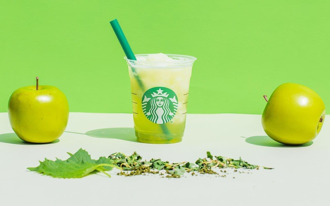 スターバックス「ティバーナ フローズン ティー 香る煎茶×グリーン アップル」