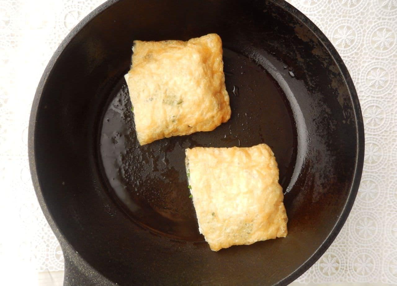 「お揚げのハムカツ風」簡単レシピ