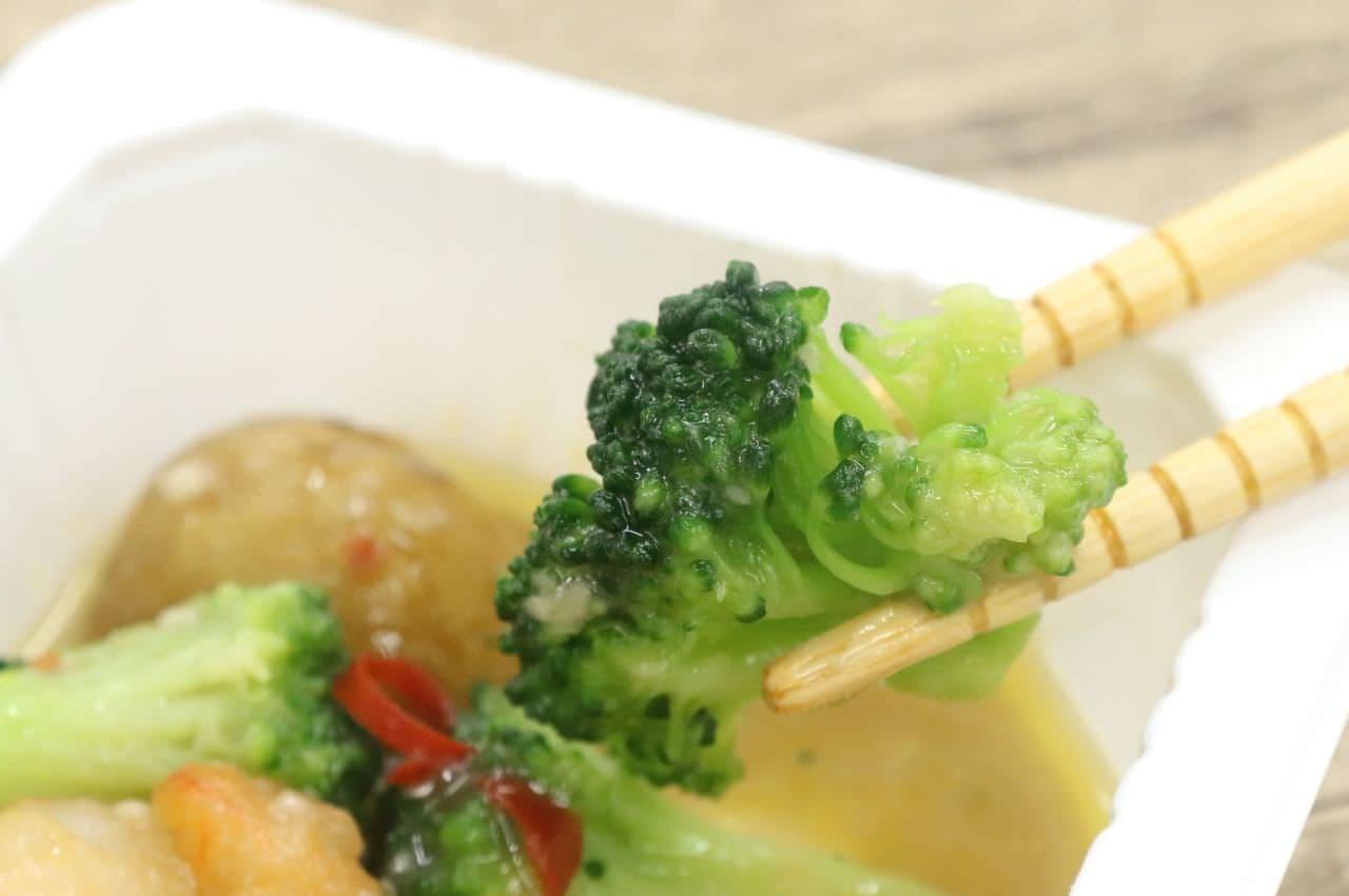 セブン「海老と野菜のアヒージョ風」