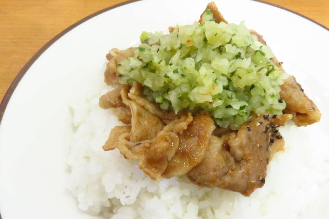 サイゼ「ディアボラ焼肉丼」
