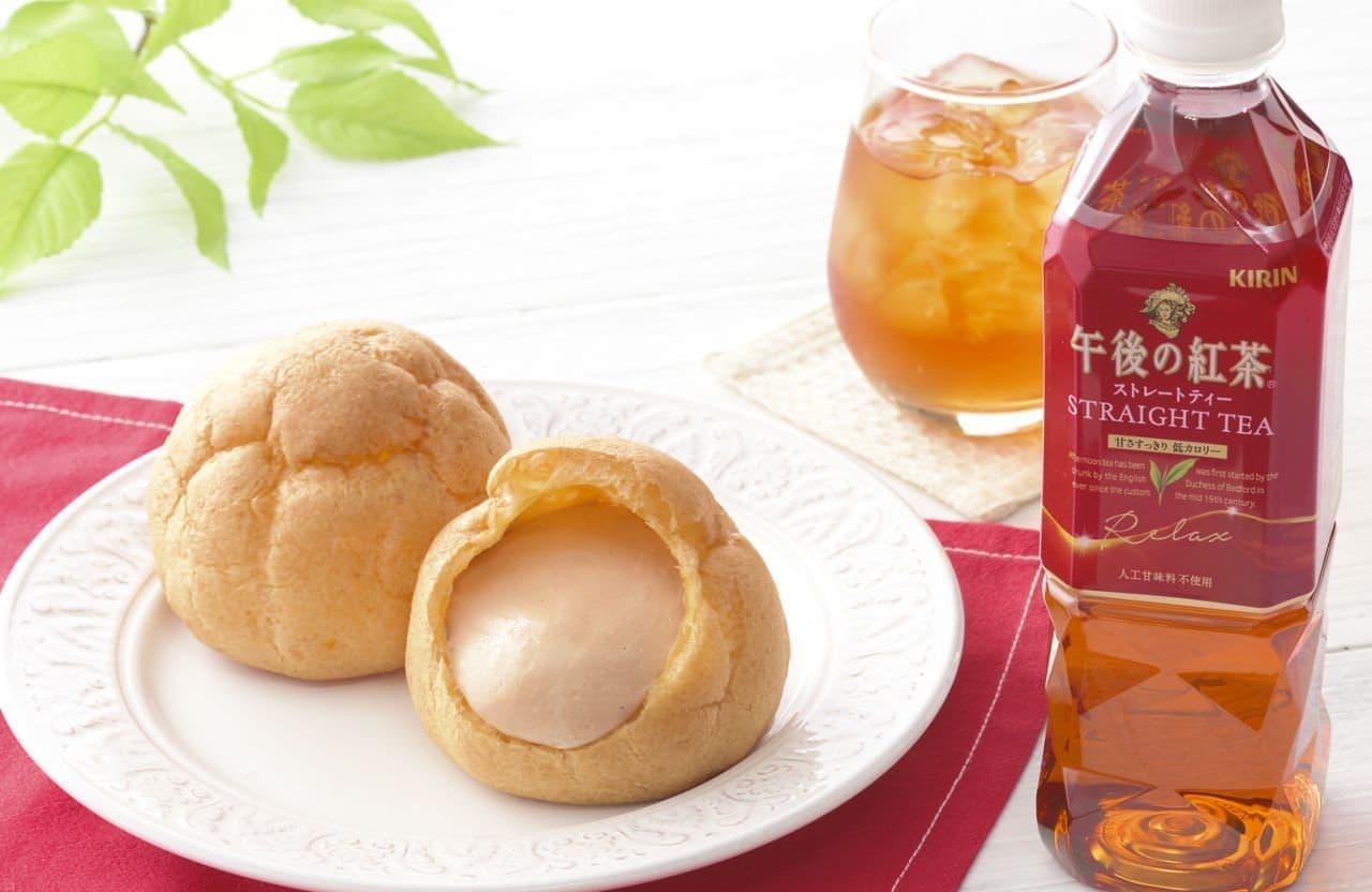 「ジャンボシュークリーム(午後の紅茶ストレートティー)」銀座コージーコーナーから
