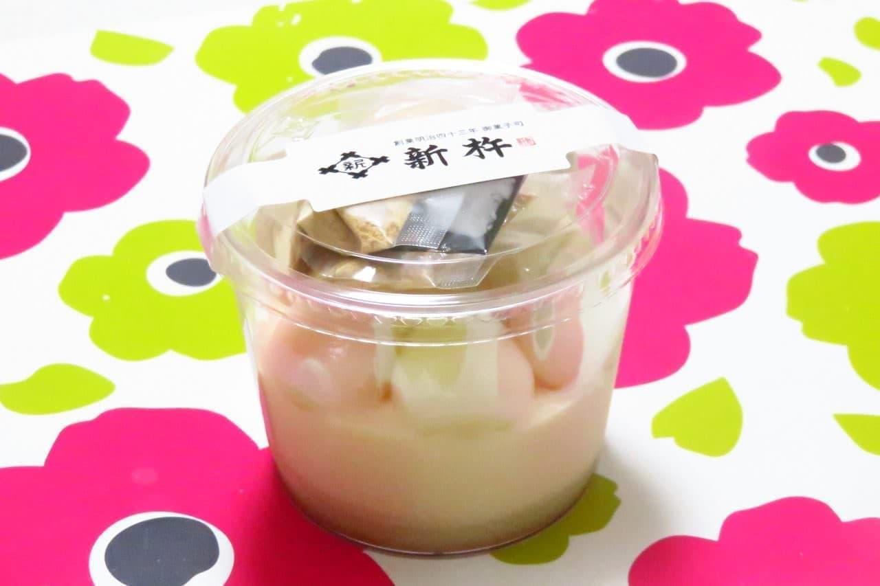 成城石井「黒蜜と白玉のきなこプリン」