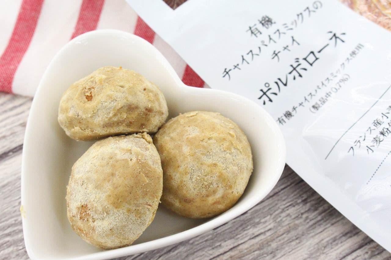 成城石井desica「有機チャイスパイスミックスのチャイポルボローネ」