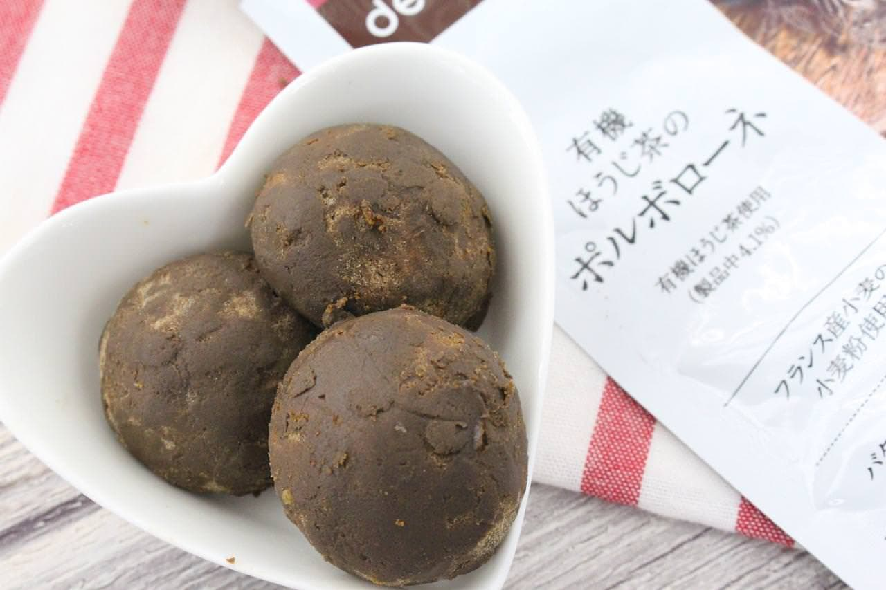 成城石井desica「有機ほうじ茶のポルボローネ」