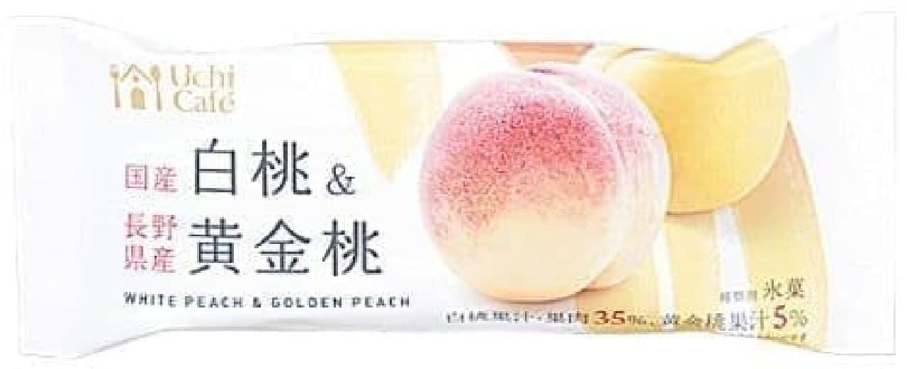 ローソン「ウチカフェ 日本のフルーツ 白桃 80ml」