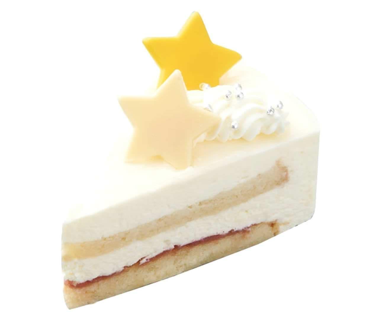 シャトレーゼ「星のレアチーズケーキ」