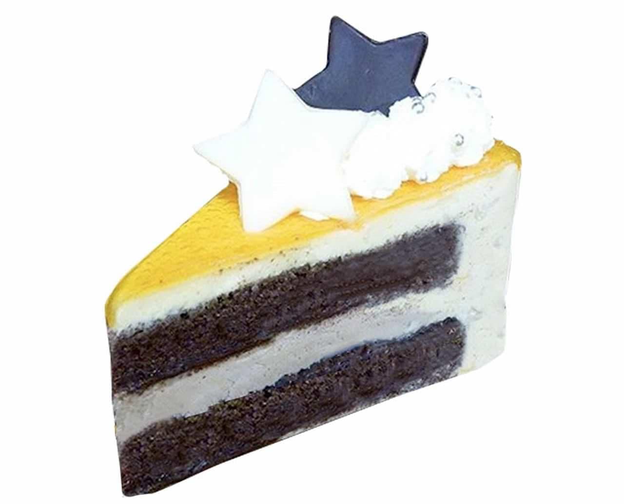 シャトレーゼ「星のオレンジショコラケーキ」