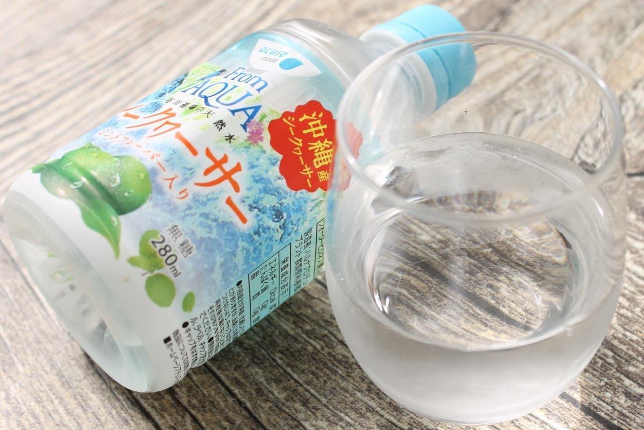 JR東日本ウォタービジネス「フロムアクア シークワサー×ミント」