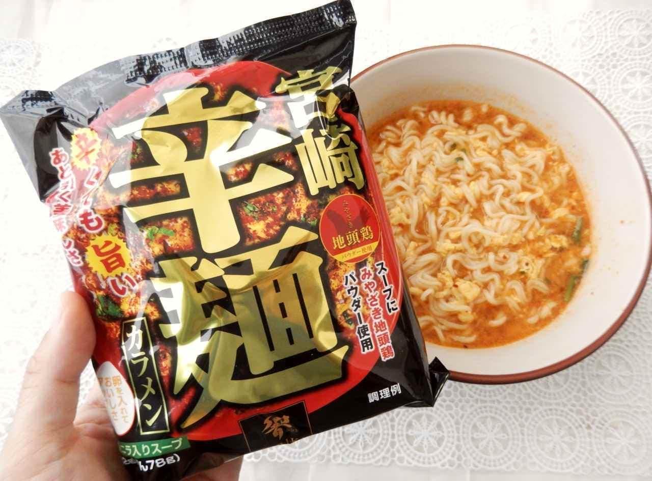 宮崎グルメ「辛麺」