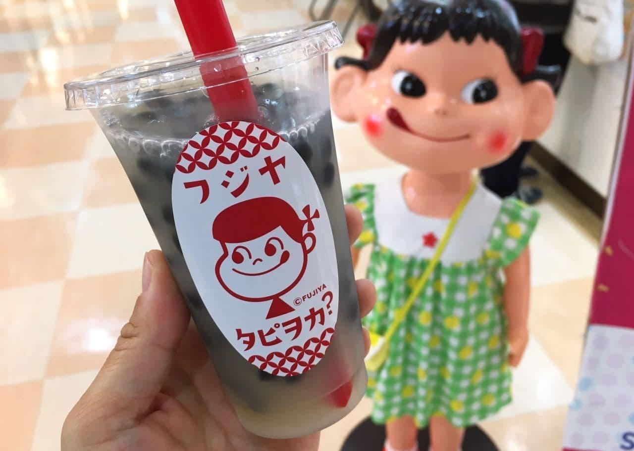 不二家洋菓子店「フジヤのタピヲカ?」