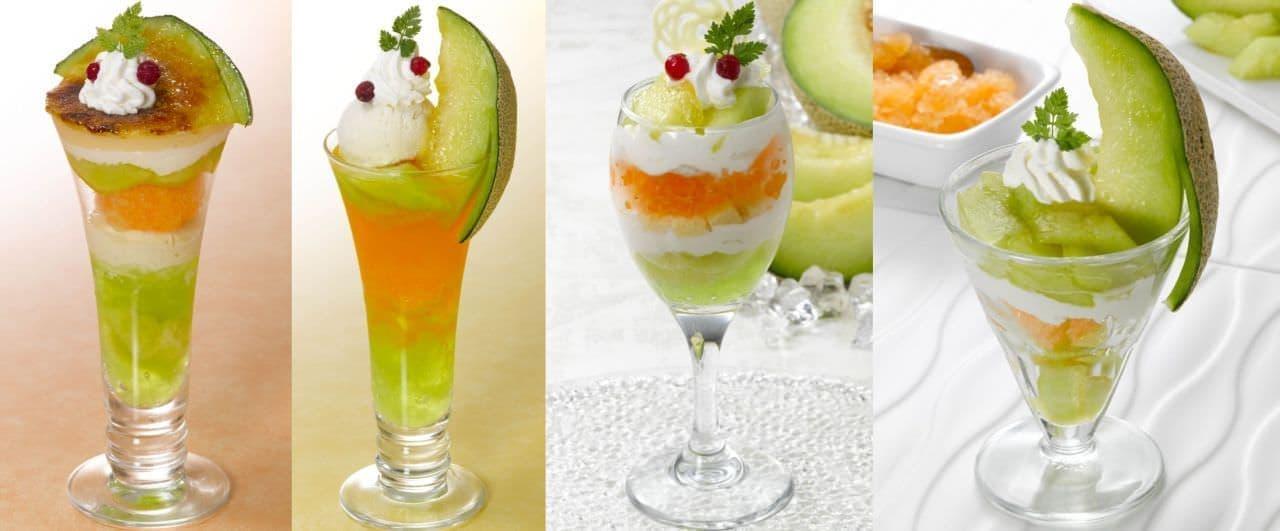 ロイヤルホスト「Melon&Granita」