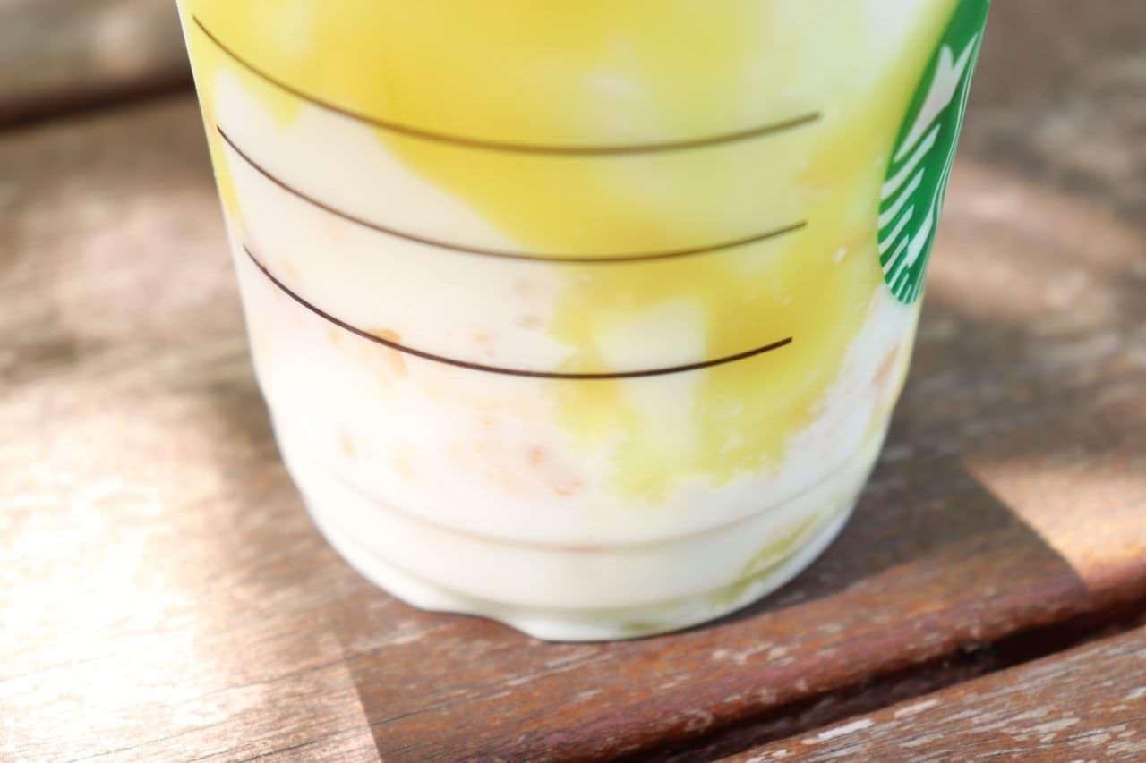 スタバ新作「レモン ヨーグルト 発酵フラペチーノ」