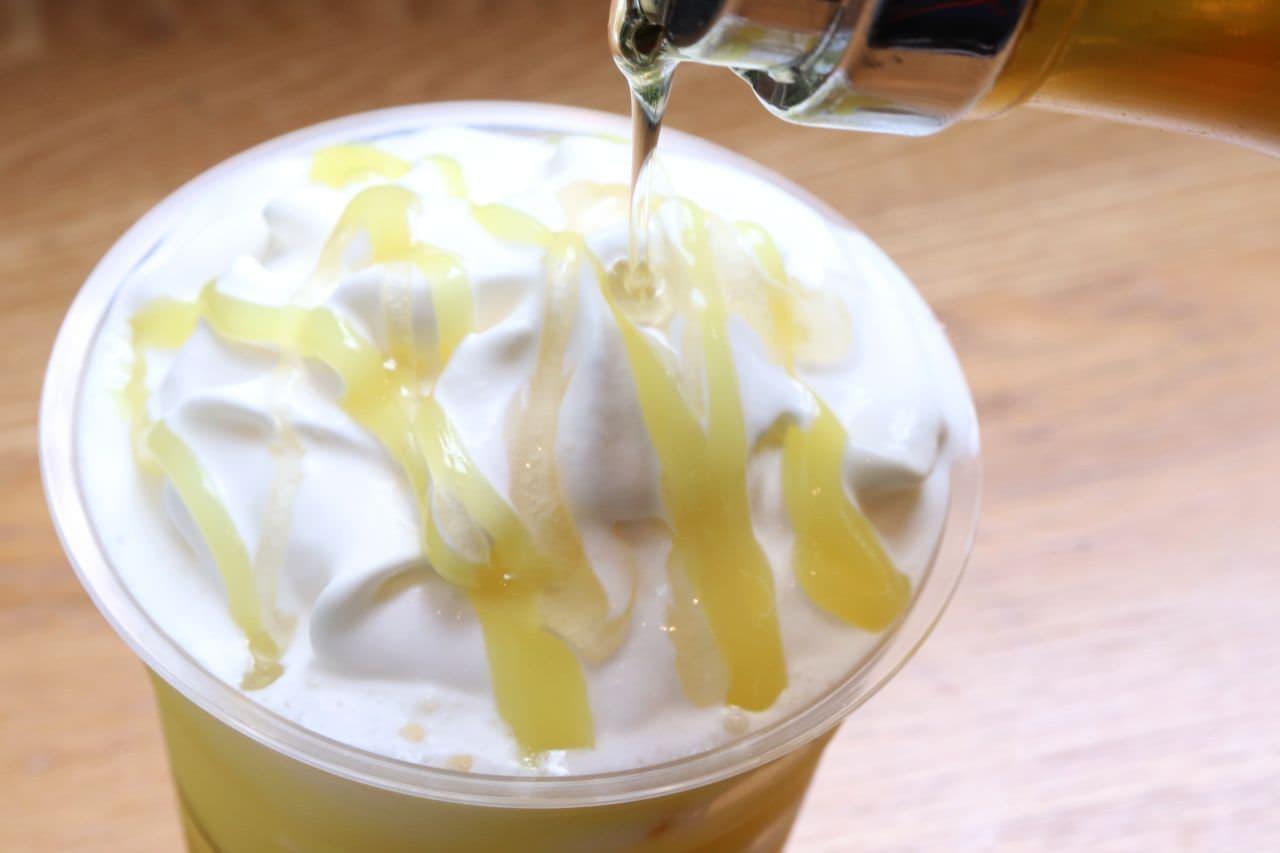 新作フラぺ「レモン ヨーグルト 発酵フラペチーノ」のカスタマイズ