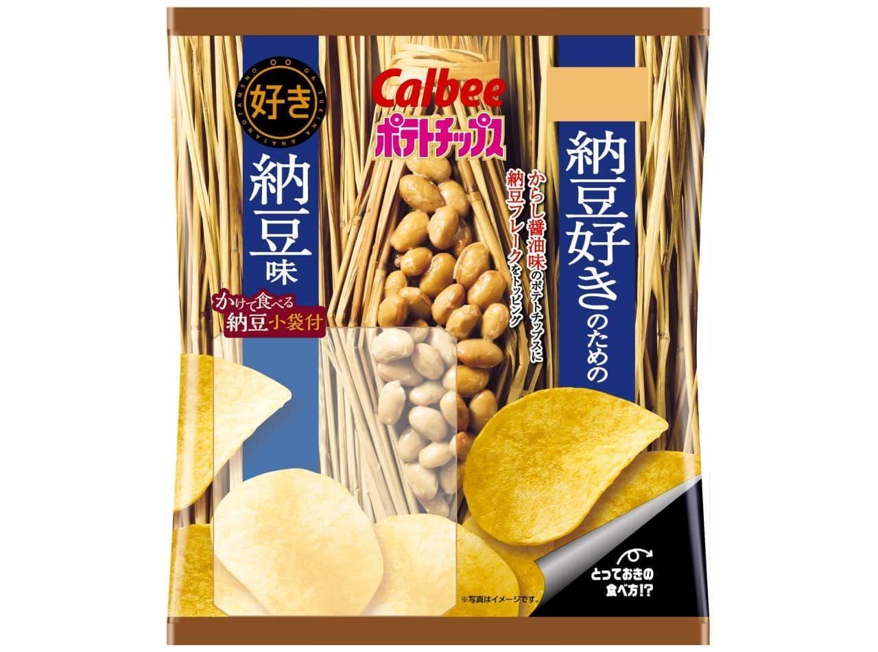 ローソン「ポテトチップス 納豆好きのための納豆味」
